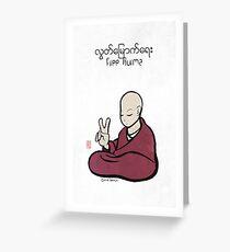 Free Burma Greeting Card
