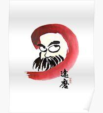 達磨 Daruma Poster