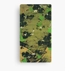 Favourite Artist - Insects By Pond Side - Ito Jakuchu Canvas Print