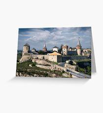 Kamenets Podolskiy castle Greeting Card