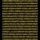 Surah Rahman Complete Calligraphy Painting by HAMID IQBAL KHAN