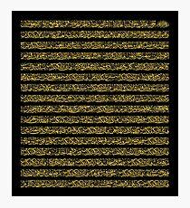 Surah Rahman Complete Calligraphy Painting Photographic Print