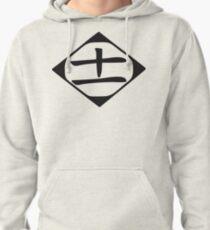 #11 Pullover Hoodie