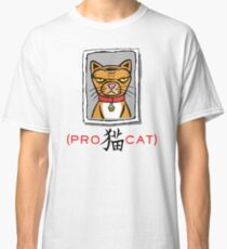 "Pro Cat design inspired by ""Isle of Dogs"" Classic T-Shirt"