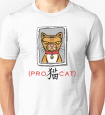 """Pro Cat design inspired by """"Isle of Dogs"""" Unisex T-Shirt"""