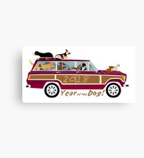 Year of the Dog - Waggies in a Waggy Canvas Print