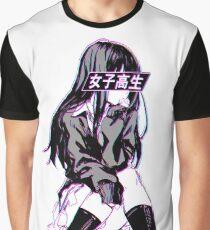 SCHOOLGIRL (Glitch) - Sad Japanese Anime Aesthetic Graphic T-Shirt