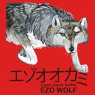 Totem Hokkaido gray wolf (Red) by belettelepink