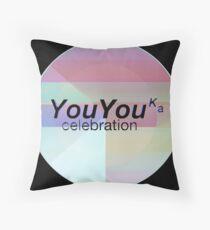 YouYouka sunrise 4 Floor Pillow