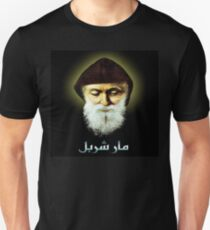 Saint Charbel Makhlouf of the Lebanon Unisex T-Shirt