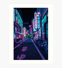 Tokio - Ein Neon-Wunderland Kunstdruck