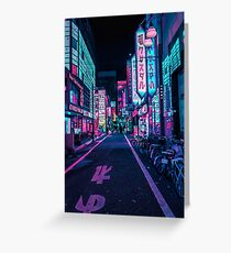 Tokyo - A Neon Wonderland Greeting Card