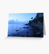Tsilivi beach, Zante Greeting Card