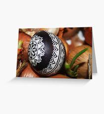 Easter Egg Greeting Card