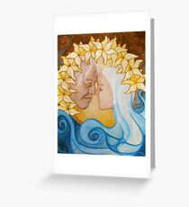 Reach Into My Heart Greeting Card