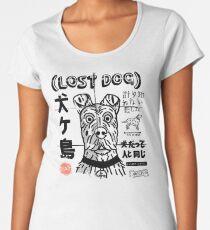 LOST ISLE OF DOGS Women's Premium T-Shirt