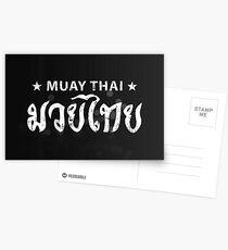 Muay Thai Lifestyle Brand - Block Postcards