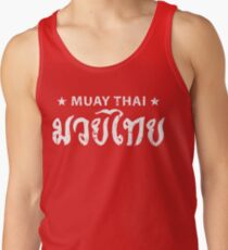 Muay Thai Lifestyle - White Tank Top