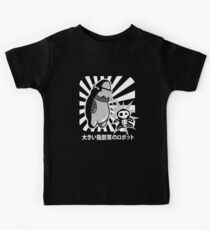 Robot with victim - bigger by special request Kids Tee