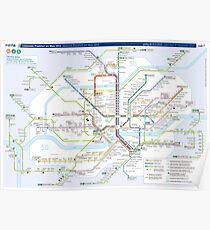 Frankfurt am Main - Metro / u-bahn / s-bahn Map - Germany Poster