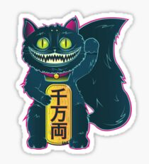 THE CHESHIRE MANEKI-NEKO CAT Sticker
