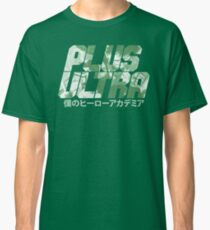Plus Ultra - Deku Classic T-Shirt