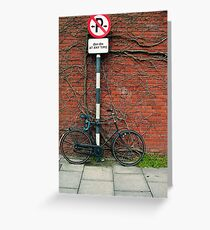 The Benefits Of Cycling In The Modern Age Greeting Card