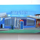 Stradbroke Milk Bar by Joan Wild