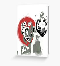 The Larusso Effect Greeting Card