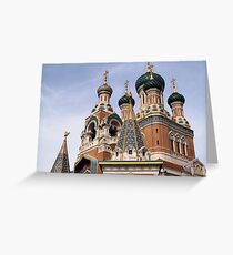 ST Nicolas Russian cathedral Greeting Card