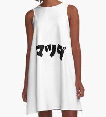 JAP MAZDA  A-Line Dress