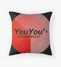 2 YouYouka about 2 Floor Pillow