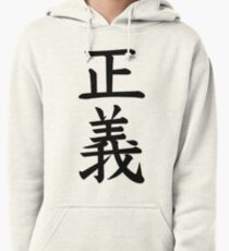 Justice - One Piece Pullover Hoodie
