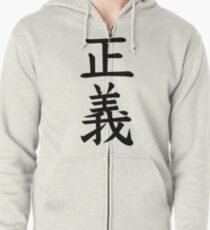 Justice - One Piece Zipped Hoodie