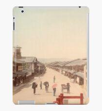 Gion Street, Kyoto, Japan iPad Case/Skin