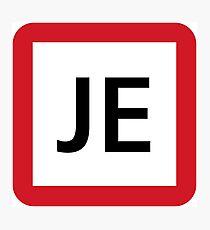 JE / 京葉線-Keiyo Line- Photographic Print