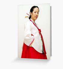 Korean Princess Greeting Card
