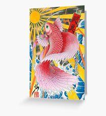ukiyo-e betta fish  Greeting Card