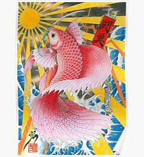 ukiyo-e betta fish  Poster