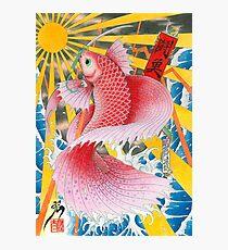 ukiyo-e betta fish  Photographic Print