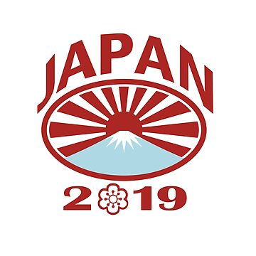 Japan 2019 Rugby Oval Ball Retro by patrimonio