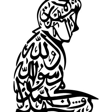 Islamic Art Arabic Letters  by The-Painter
