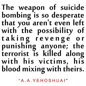 "The weapon of...""A. B. Yehoshua"" Inspirational Quote by ColorQuote"