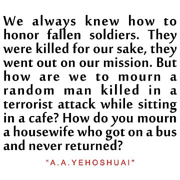"We always knew...""A. B. Yehoshua"" Inspirational Quote by ColorQuote"