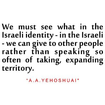 "We must see...""A. B. Yehoshua"" Inspirational Quote by ColorQuote"