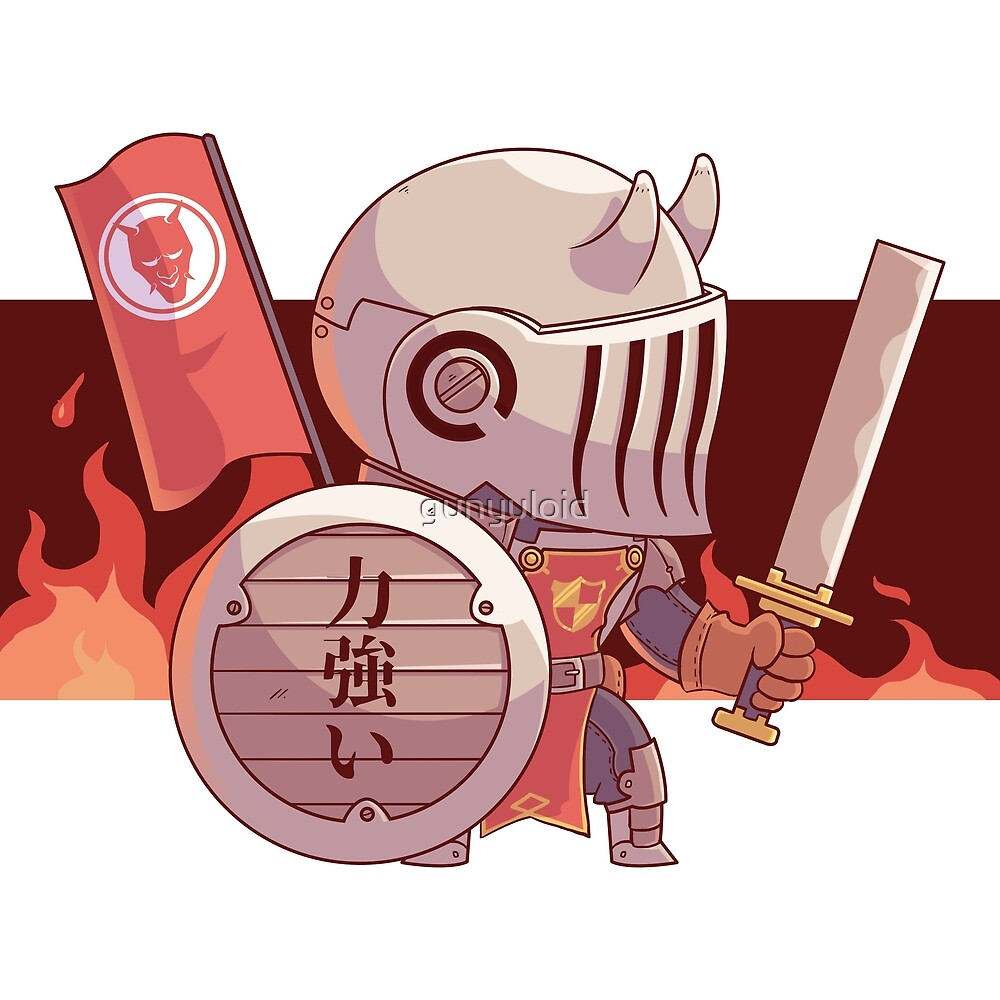 Red Knight - Akai Oni by gunyuloid