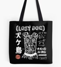 The lost dog of isle Tote Bag