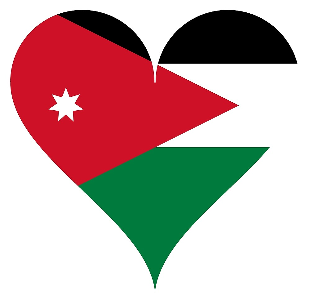 Palestine Heart Flag by PRODUCTPICS