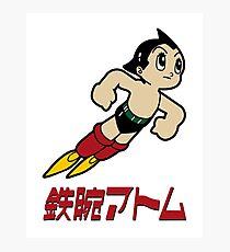 Astro Boy (Retro) Photographic Print