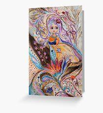 My little fairy Olivia Greeting Card